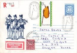 "BAGPIPES 1982 Bulgaria ""R"" Post Stationery  - Folk Music Instrument  BAGPIPES - Muziek"