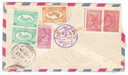 Saudi-Arabien Flugpost Brief 1958 Mecque Nach Srinagar Indien - Arabie Saoudite