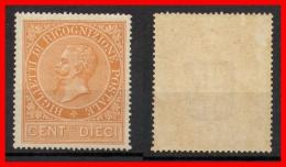Regno 1874 - Ricognizione Postale Gomma Originale Certificato Rateizzabile MNH ** (Sassone N. 1) - Oficiales