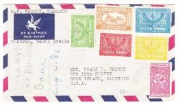 Saudi-Arabien Flugpost Brief Von Dhahran Nach Rock Island USA - Arabie Saoudite