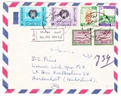 Saudi-Arabien Flugpost R-Brief 17.0?.1971 Von Medina Nach Aerdenhout NL - Arabie Saoudite