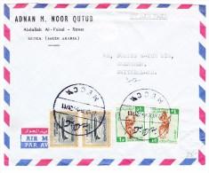 Saudi-Arabien Flugpost Brief 27.09.1970 Von Mecca Nach Grenchen CH - Arabie Saoudite
