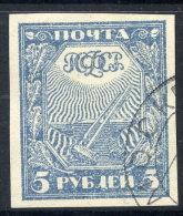 RSFSR 1921 Definitive 5 Ruble, Used.  Michel 153 - 1917-1923 Republic & Soviet Republic