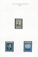 PANAMA Stamp United Nations 1961 DAG HAMMARSKJOLD MEMORIAM MNH - Dag Hammarskjöld