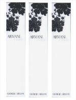 5 X Singapore Perfume Cards Carte Parfumee -- ARMANI CODE GIORGIO ARMANI - Modern (from 1961)