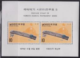= Corée Du Sud 1974 Bloc N°260 De 2 Timbres Neufs Les Instruments De Musique Coréen A-Chaing Cithare à 7 Cordes - Korea (Süd-)