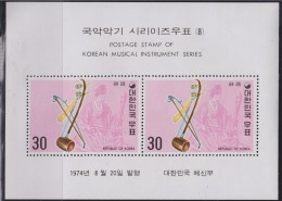 = Corée Du Sud 1974 Bloc N°265 De 2 Timbres Neufs Les Instruments De Musique Coréen Haikeum Violon Primitif à 2 Cordes - Korea (Süd-)