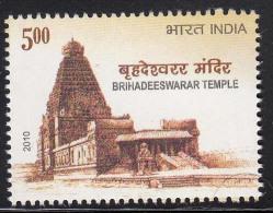 India MNH 2010,  Brihadeeswarar Big Temple, Thanjavur, UNESCO World Heritage Site,  Architecture, Granite Stone, Mineral - Indien