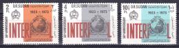 Sudan 1974 ( 50th Anniv. Of Intl. Criminal Police Organ ) - Complete Set - MNH (**) - Politie En Rijkswacht
