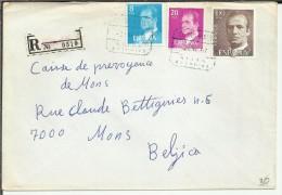 GIJON ASTURIAS CC CERTIFICADA SELLOS BASICA JUAN CARLOS - 1981-90 Cartas