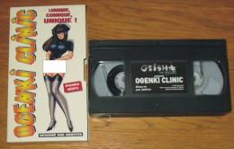 Cassette Vidéo Ocenki Clinic Manga Boite En Carton Interdit Au - 18 Ans - Autres