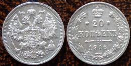 (J) RUSSIA: Silver 20 Kopeks 1916 AUNC (412)  SALE!!!! - Rusia