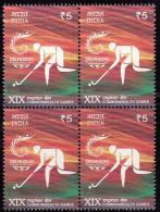 India MNH 2010, Block Of 4, Commonwealth Games, Sport, Hockey - Blocks & Kleinbögen