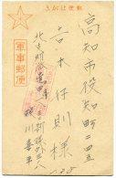 CHINE DU NORD OCCUPATION JAPONAISE KANJI - 1941-45 Northern China