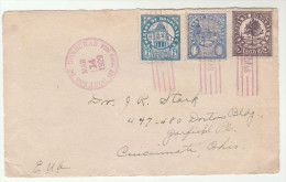 1929 HONDURAS Multi  Stamps COVER  (Front) 6c 1c 5c To USA - Honduras