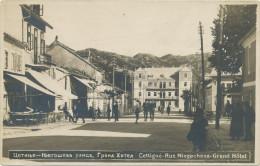 1920s CETINJE CETTIGNE NJEGOSEVA UL. GRAND HOTEL CRNA GORA MONTENEGRO ,vintage Old Postcard - Montenegro