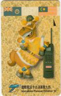 "MALAYSIA(GPT) -  Hong Kong International Phonecard Exhibition ""94, CN : 87MSAA, Tirage 5000, Used - Malaysia"