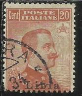 LIBIA 1918 SOPRASTAMPATO D'ITALIA ITALY SURCHARGED RE VITTORIO EMANUELE III KING CENT. 20 USATO USED OBLITERE' - Libya