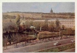 ARMENIE -EREVAN-institut De L Agriculture- Avenue Aves Autos-années 60 - Arménie