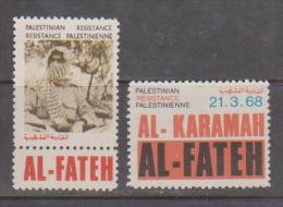 Palestine, Al-Fateh Organization 1968,Resistance  Stamps No´2 ,MNH. - Palestina