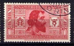 Italia Regno 1932 Sass.313 Usati/Used VF/F - 1900-44 Vittorio Emanuele III