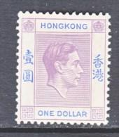HONG  KONG  163  ** - Hong Kong (...-1997)