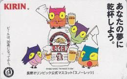 Télécarte Japon - HIBOU Jeux Olympiques NAGANO BIERE KIRIN - OWL Bird OLYMPIC GAMES Japan Phonecard - EULE - 715 - Jeux Olympiques