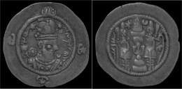 Sasanian Kingdom Hormizd IV AR Drachm - Greche