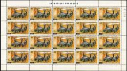 Rwanda 0458**  32Fr Akagera II Pintades- Feuille / Sheet de 20 MNH
