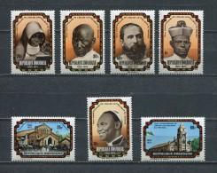 RWANDA * 1976 * CHURCH OF RWANDA * Sc # 731 - 737 * MNH