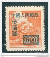China  Chine : (875) Variété, Trés Trés Rare 1950 Surchargé Série 1 SG1424a** P14 - Neufs