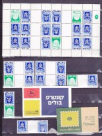 Israël Ensemble De Timbres Neufs ** - SUPERBE - 9 Scans - Israël