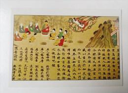 CARTE Peinture Japon  Editions La Guilde - Sûtra Ingakyô - Cartes Postales
