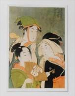 CARTE Peinture Japon  Editions La Guilde - Trois Geishas Déguisées - Cartes Postales