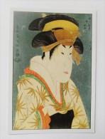 CARTE Peinture Japon Editions La Guilde - Portrait D'un Acteur En Travesti - Postkaarten
