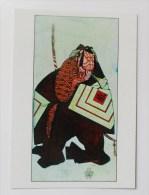 CARTE Peinture Japon  Editions La Guilde - Acteur Dans Un Rôle De Shibaraka - Cartoline