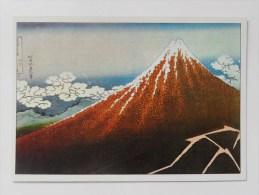 CARTE Peinture Japon  Editions La Guilde - Vue Du Fuji - Zonder Classificatie