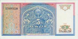 Uzbekistan 5 Sum 1994 Pick 75 Repl UNC - Uzbekistán