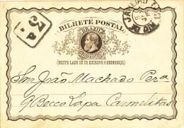 Brazil, Bilhete Postal 1886, 20 Reis - Brasil
