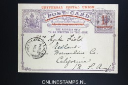 Victoria Postcard Used 1896  Fold At Right Side - 1850-1912 Victoria