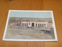 Erevan Historical Museum Armenia - Armenia