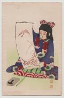 CPA Carte Illustrée Japon Japonaise Illustrateur Geisha Japan Japanese Tokyo Velour Antique Old Postcard Japonais - Non Classificati