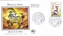 FDC 2015 - Nouvel An Chinois - Année De La Chèvre (soie)  - 1er Jour Le 30.01.2015 à Paris - FDC