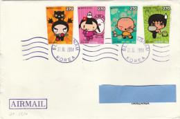 J] Enveloppe Cover Corée Du Sud South Korea Personnages De Dessin Animé Cartoon Characters - Corée (...-1945)