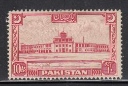 Pakistan MH Scott #53 10a Karachi Airport - Pakistan