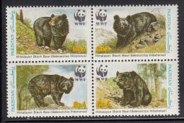 Pakistan MNH Scott #719 Block Of 4 4r Himalayan Black Bears - World Wildlife Fund - Pakistan