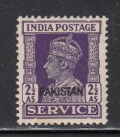 Pakistan MNH Scott #O7 2 1/2a Purple,  ´Pakistan´ Overprinted On India George VI - Pakistan