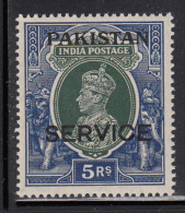 Pakistan MNH Scott #O12 5r Deep Ultra & Dark Green,  ´Pakistan´ Overprinted On India George VI - Pakistan