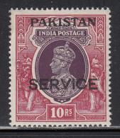 Pakistan MNH Scott #O13 10r Rose Carmine & Dark Violet,  ´Pakistan´ Overprinted On India George VI - Pakistan
