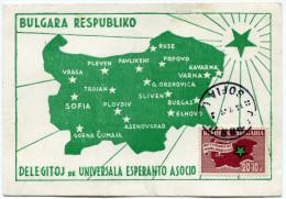 BULGARIE THEME ESPERANTO CARTE OBLITERATION SOFIA 14-7-58 - Esperanto